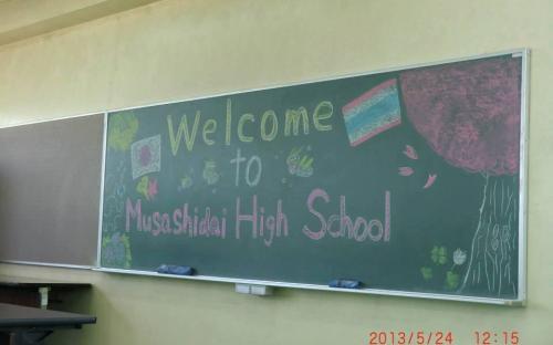 เยี่ยมชมกิจกรรมโรงเรียนมัธยมมุซาชิได