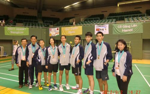 Badminton gold .JPG