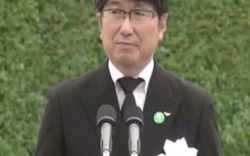 นายโทมิฮิสะ ทาอุเอะ  นายกเทศมนตรีเมืองนางาซากิ