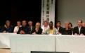ภาพถ่ายการเข้าร่วมการประชุมสามัญองค์การ Mayors for Peace ครั้งที่ 9