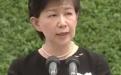 นางอิสุมิ นากามิทสึ รองเลขาธิการและผู้แทนระดับสูงด้านการลดอาวุธแห่งองค์การสหประชาชาติ