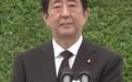 นายชินโซ อาเบะ  นายกรัฐมนตรีประเทศญี่ปุ่น